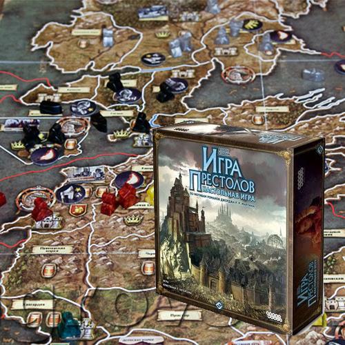 Настольная игра «Игра престолов»