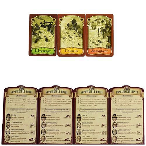 Настольная игра Королевская почта