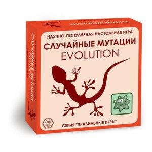 Эволюция.-Случайная-мутация