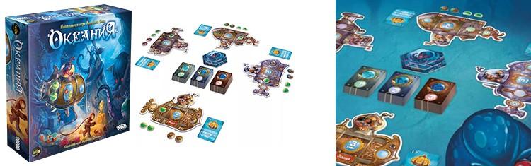 Настольная-игра-Океания