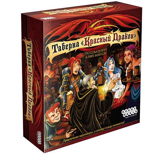 Настольная игра Таверна красного дракона