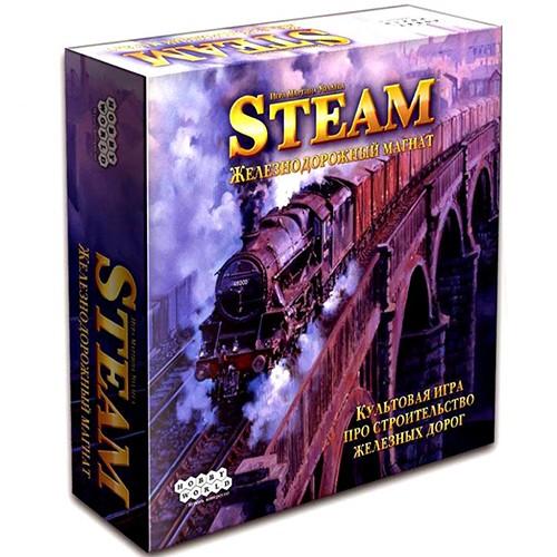 Настольная игра «Steam. Железнодорожный магнат»