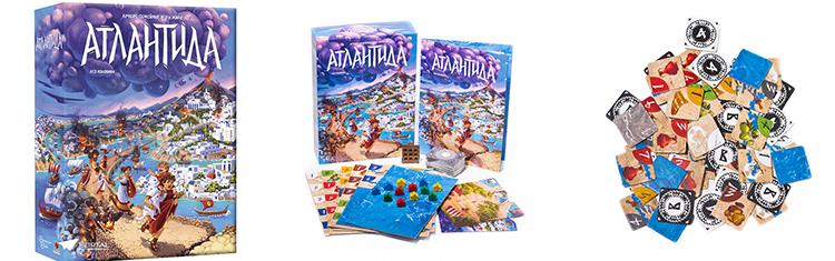 Настольная игра Атлантида