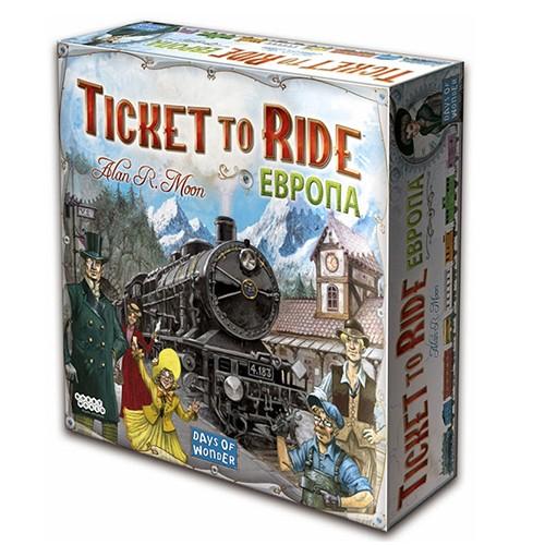 Настольная игра Билет на поезд
