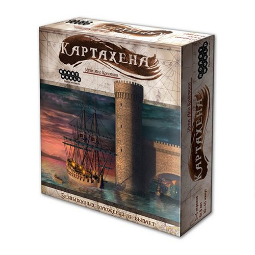 Настольная игра Картахена
