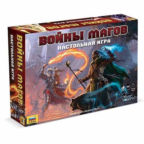 Настольная игра Войны Магов